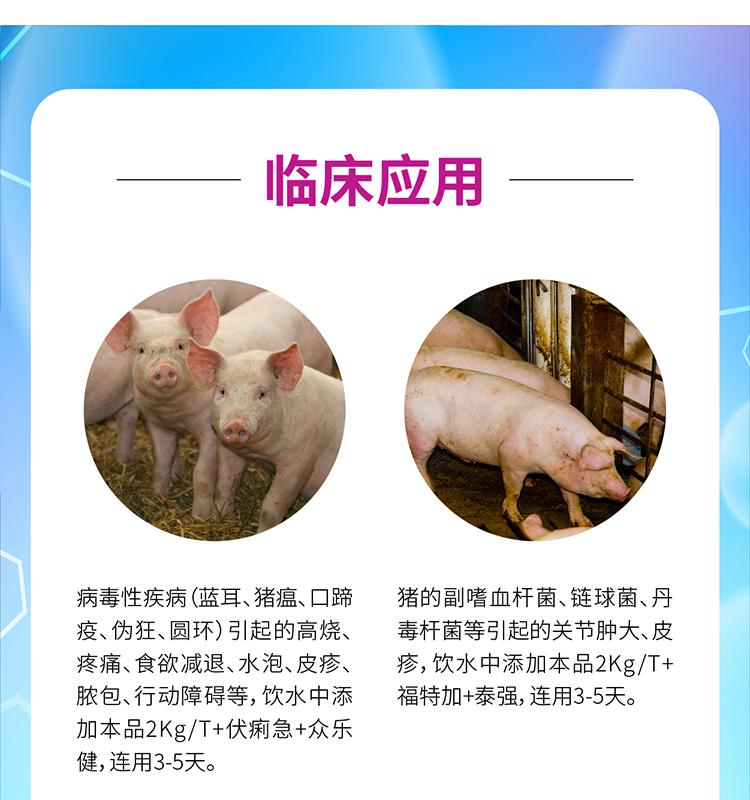 息热林_07.jpg