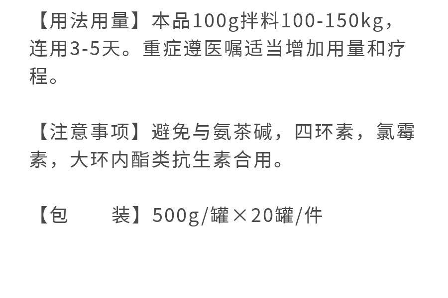 ennuoxiangqing_10.jpg