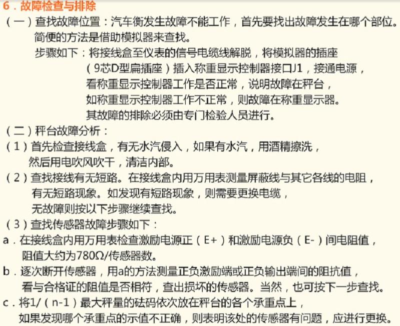 d2c29d6a-f64c-11e6-9d37-90b11c1046c6.PNG