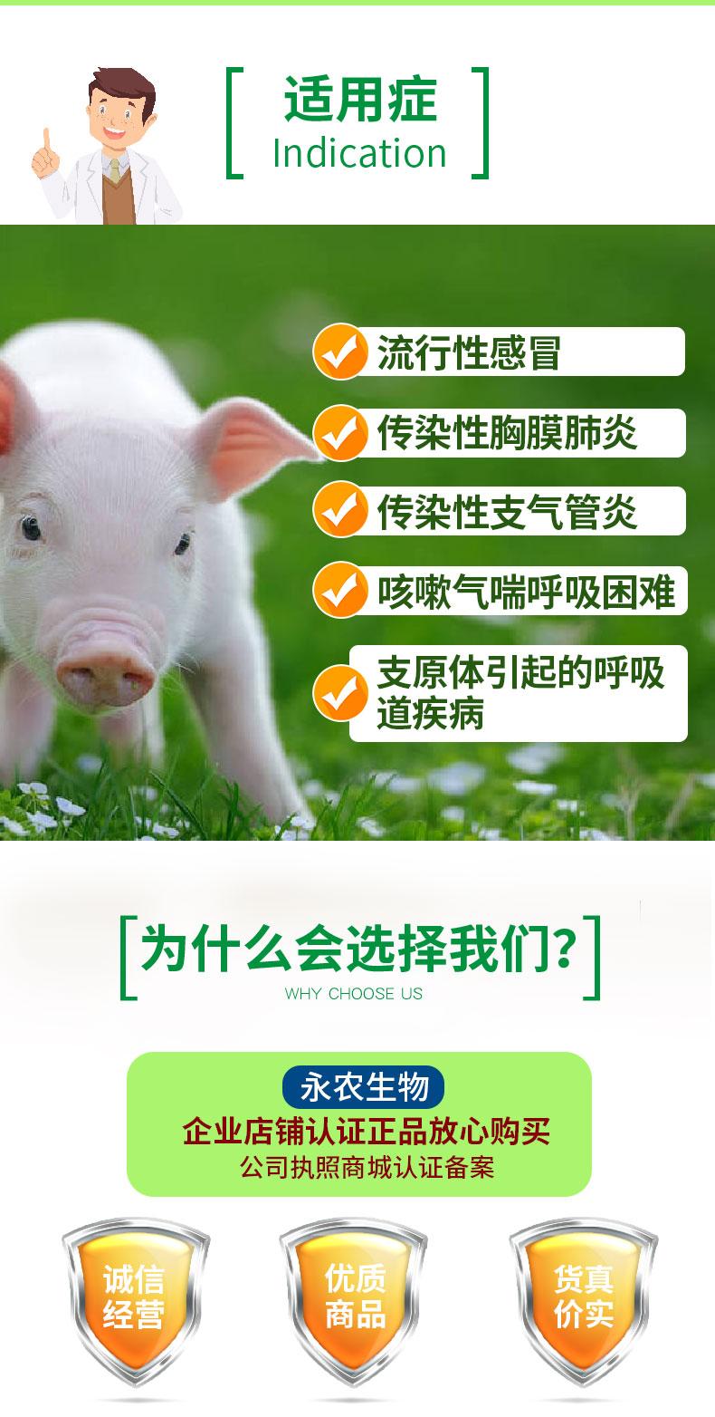 肺清爽详情页_06.jpg
