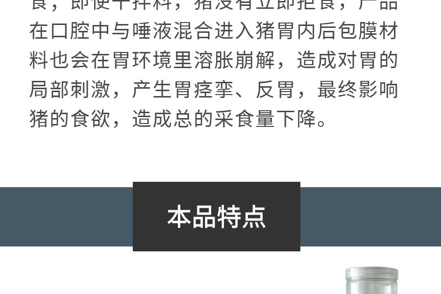 ennuoxiangqing_04.jpg