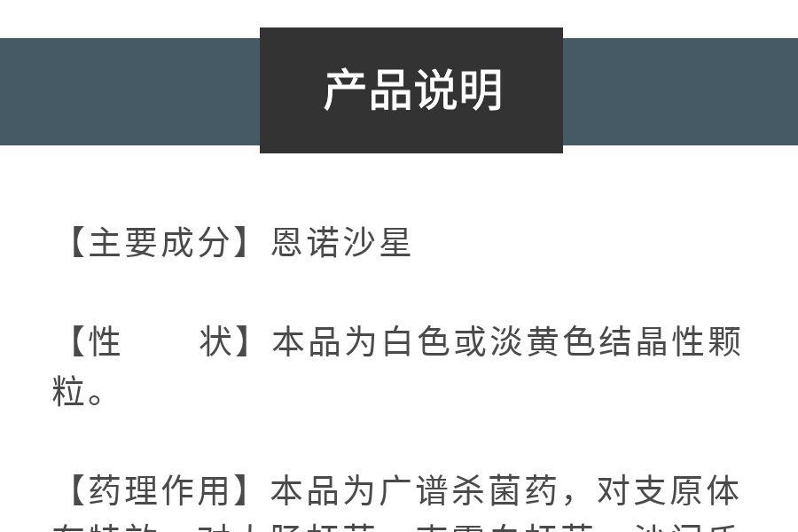 ennuoxiangqing_07.jpg