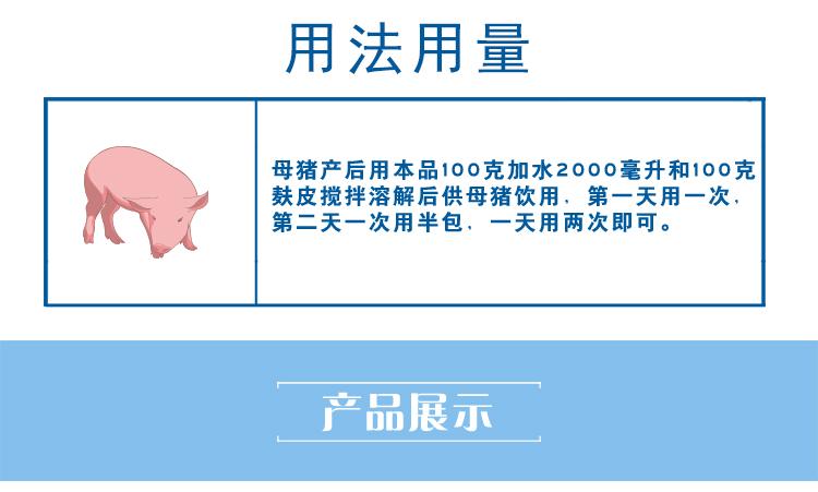 详情2_04.jpg