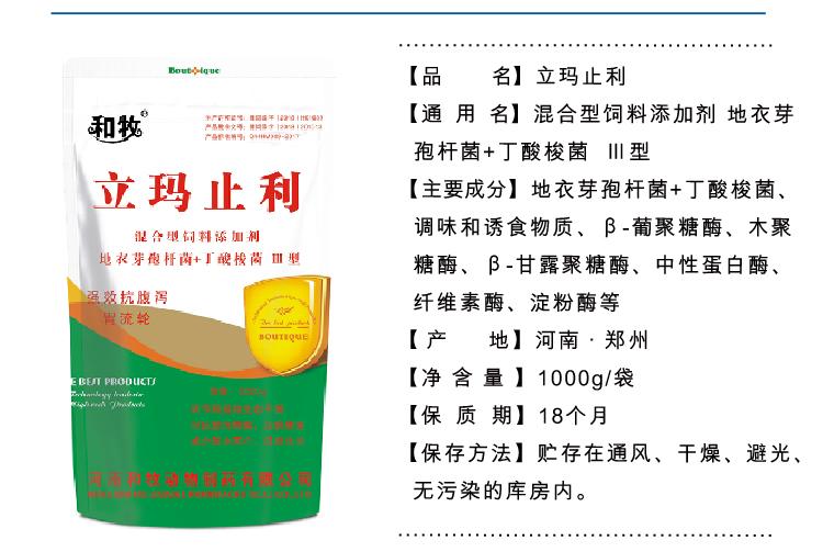 详情2广告法_06.jpg