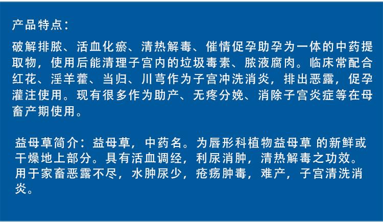 详情2_03.jpg