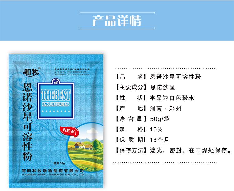详情2广告法_04.jpg