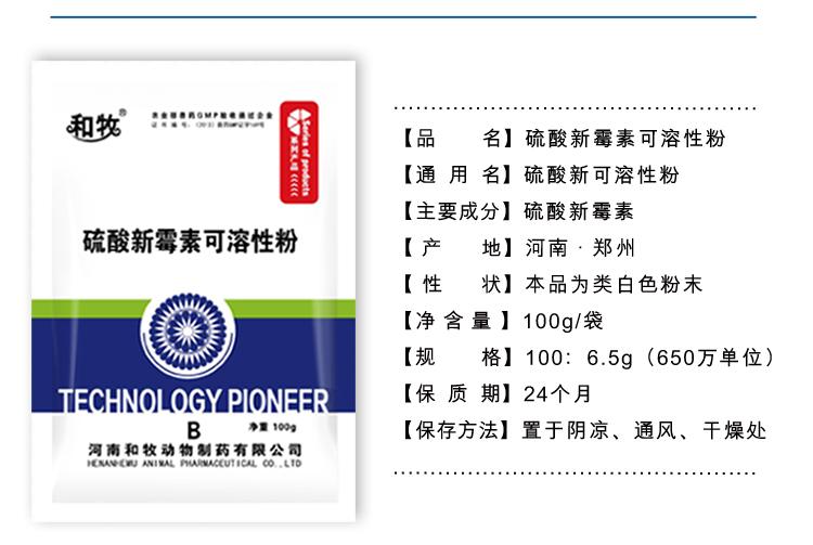 详情2广告法_05.jpg