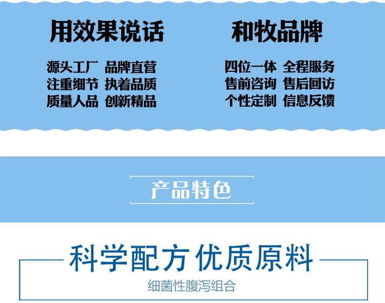 详情2广告法_08.jpg