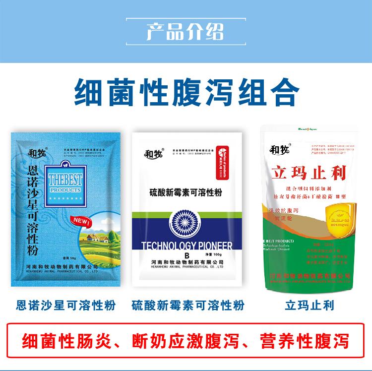 详情2广告法_02.jpg