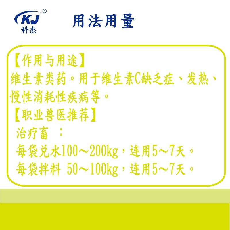 维生素C主图2(3).jpg