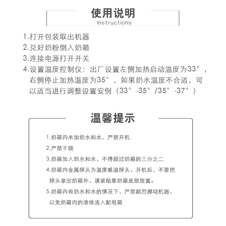 详情5.jpg