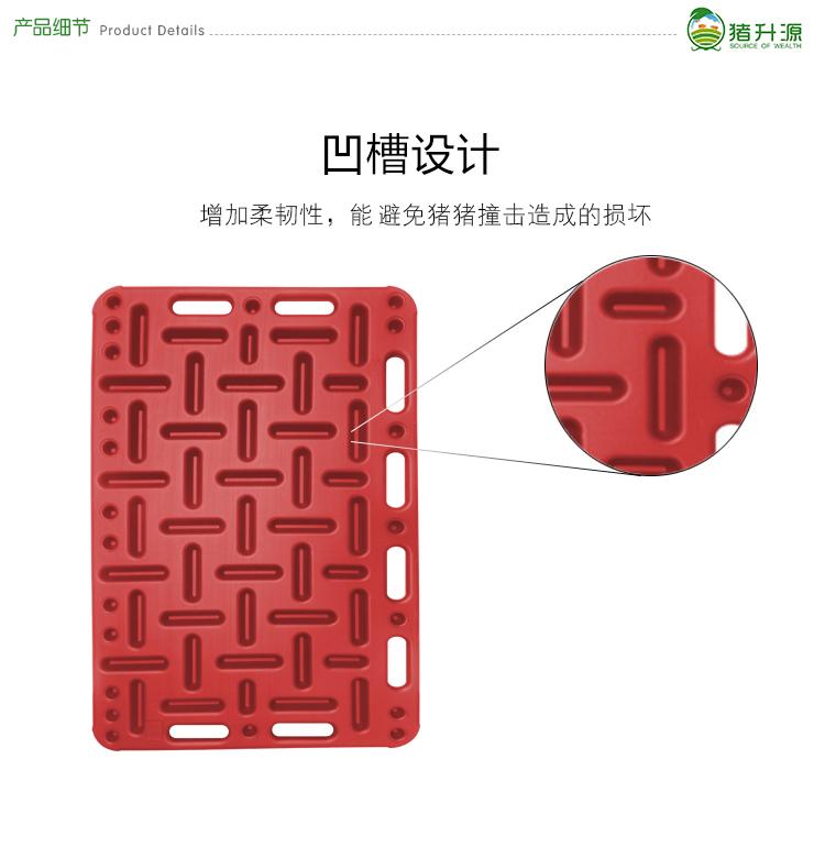 产品细节1.jpg