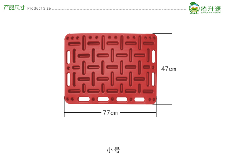 产品尺寸3.jpg