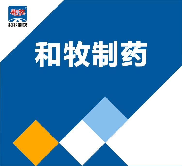 详情2广告法_01.jpg