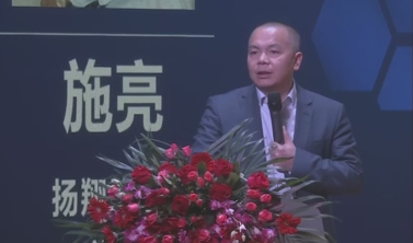 【2019預警年會】 揚翔股份總裁 施亮:與大家一起把豬養好---FPF 共創共享降1元