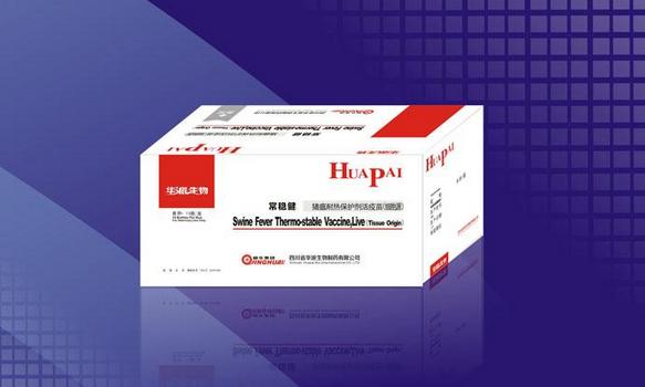 【華派】豬瘟耐熱保護劑活疫苗(細胞源)(常穩健)