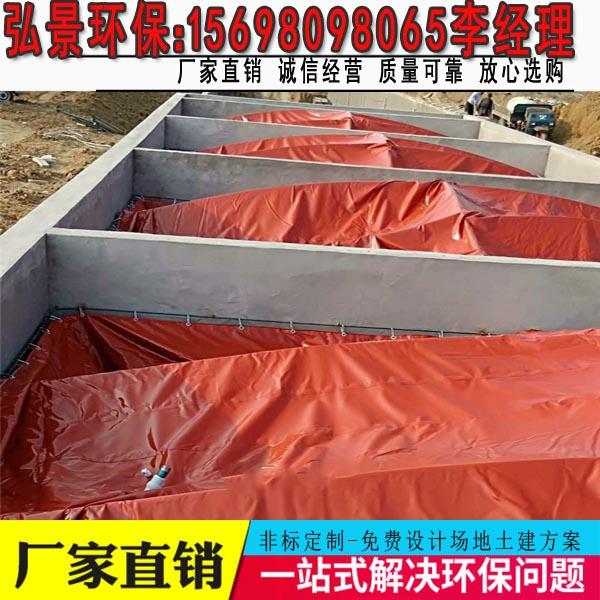 软体沼气池500立方新型可折叠沼气发酵储气袋
