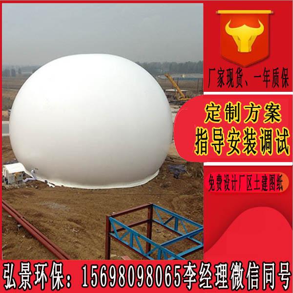双膜储气柜施工方案 膜材厚度使用寿命
