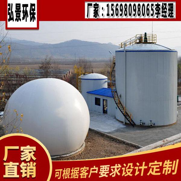 厌氧罐沼气收集储气柜技术参数及容积配置