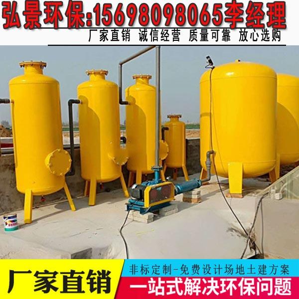 脱硫罐沼气硫化氢脱硫应用装置作用使用条件