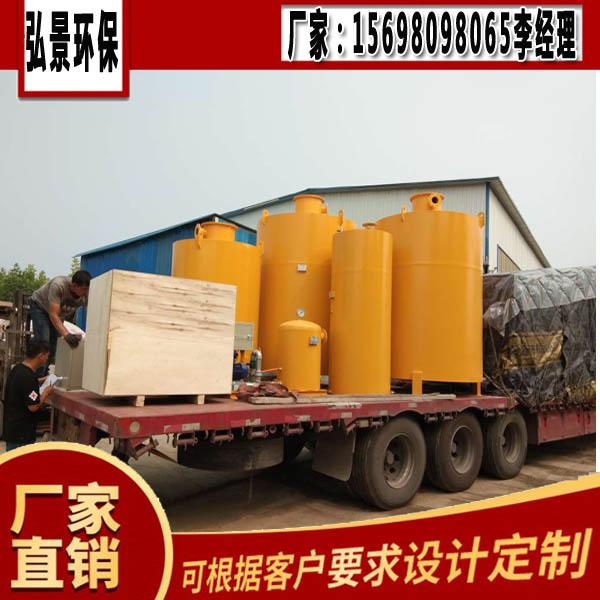 沼气工程脱硫罐100立方200立方罐体高度尺寸