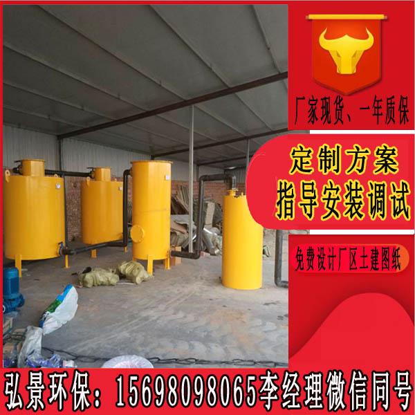 沼气硫化氢脱硫 除硫器常见故障排除方法