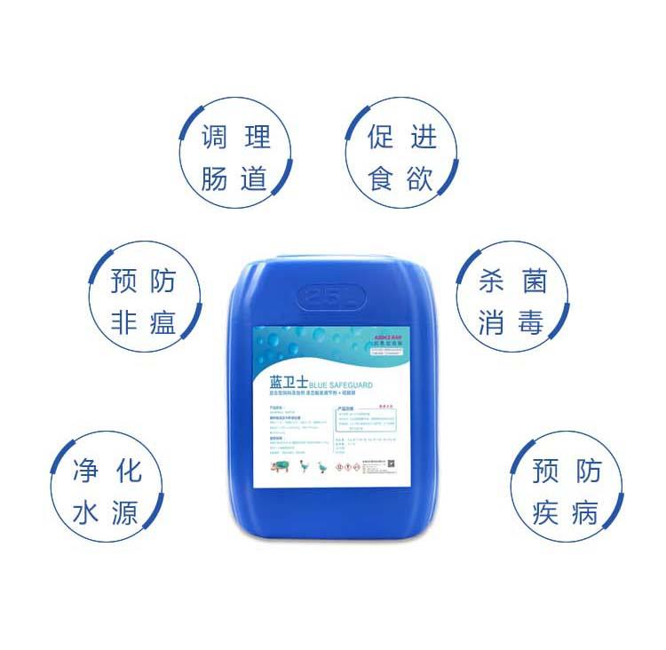 雨季非瘟饮水消毒就用加易加酸化剂蓝卫士