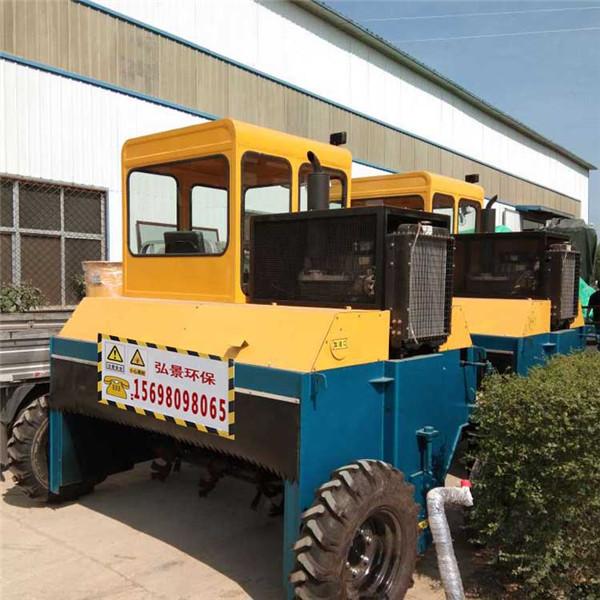 翻堆機、畜禽廢棄物堆肥發酵環節翻拋機械優化與改進