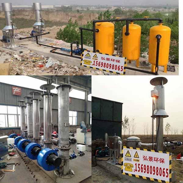 沼气火炬垃圾填埋气体除臭方法 工业废气燃烧设备厂家