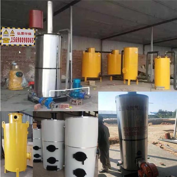 沼气锅炉采用双燃烧器 环保无烟及耗气成本耗气量