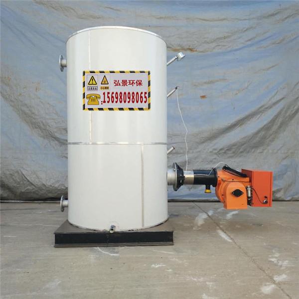 常压取暖锅炉厂家全自动控制安全配置 无运行成本锅炉