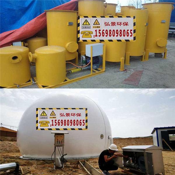 脱硫罐厂家量身定制根据沼气气量、成分用途适合您脱硫工艺