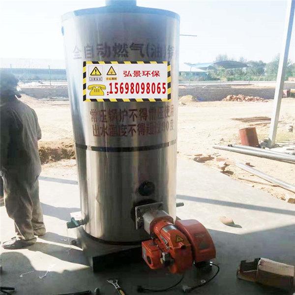 常壓熱水鍋爐養殖場采暖及生產熱水設備流量揚程