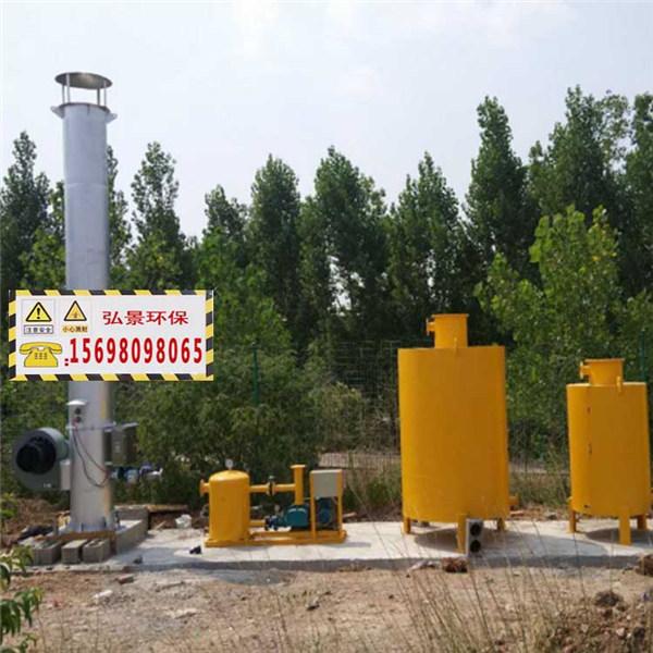 沼气工程配套火炬干式沼气脱硫净化项目调试成功使用