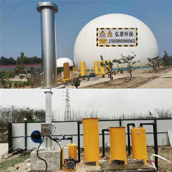 內燃式沼氣火炬燃燒氣體作用、除臭效果達標零排放