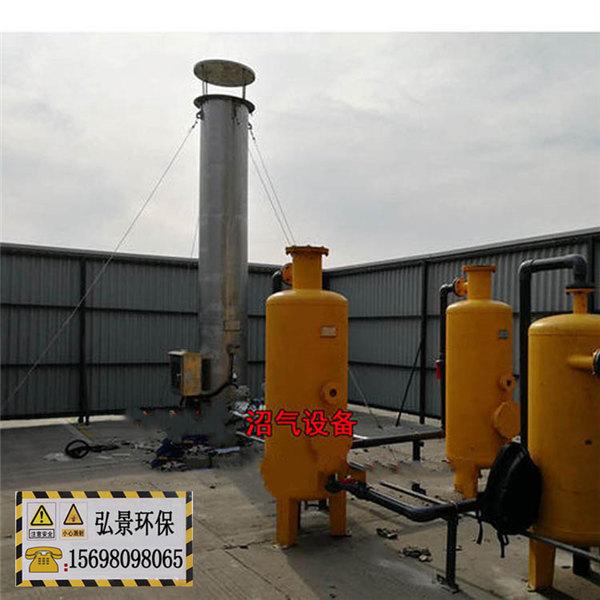 沼氣火炬污水處理池燃氣耗氣量、全自動壓力點火方式