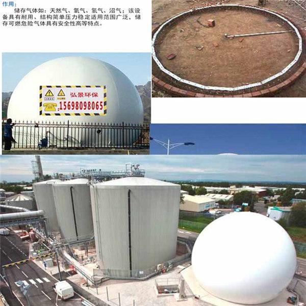 膜式氣柜沼氣儲存專用膜材 干式氣柜膜材壽命