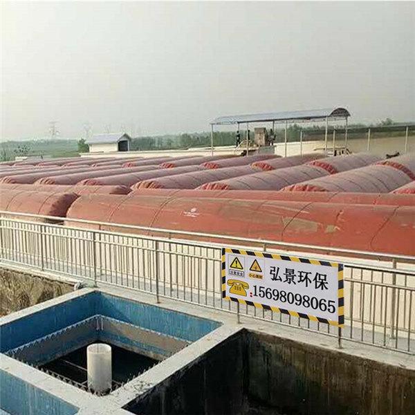 紅泥發酵袋精選廠家 廠家直銷100立方施工方案