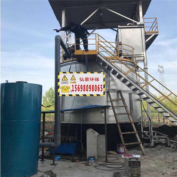 發酵罐處理雞糞一般要多久 溫度突然下降如何處理