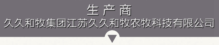 3+锌郎官_14-2.jpg