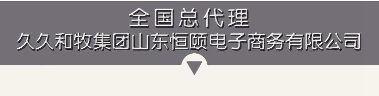 3+锌郎官_13.jpg
