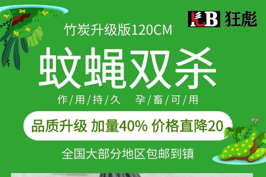 bangxiang_01.jpg