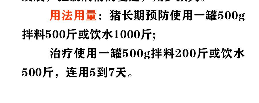 snsxq_10.jpg