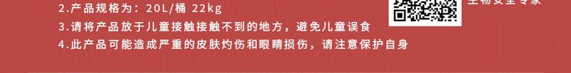 绿佳宁_有赞详情页_10.jpg