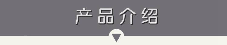 3+锌郎官_10-1.jpg