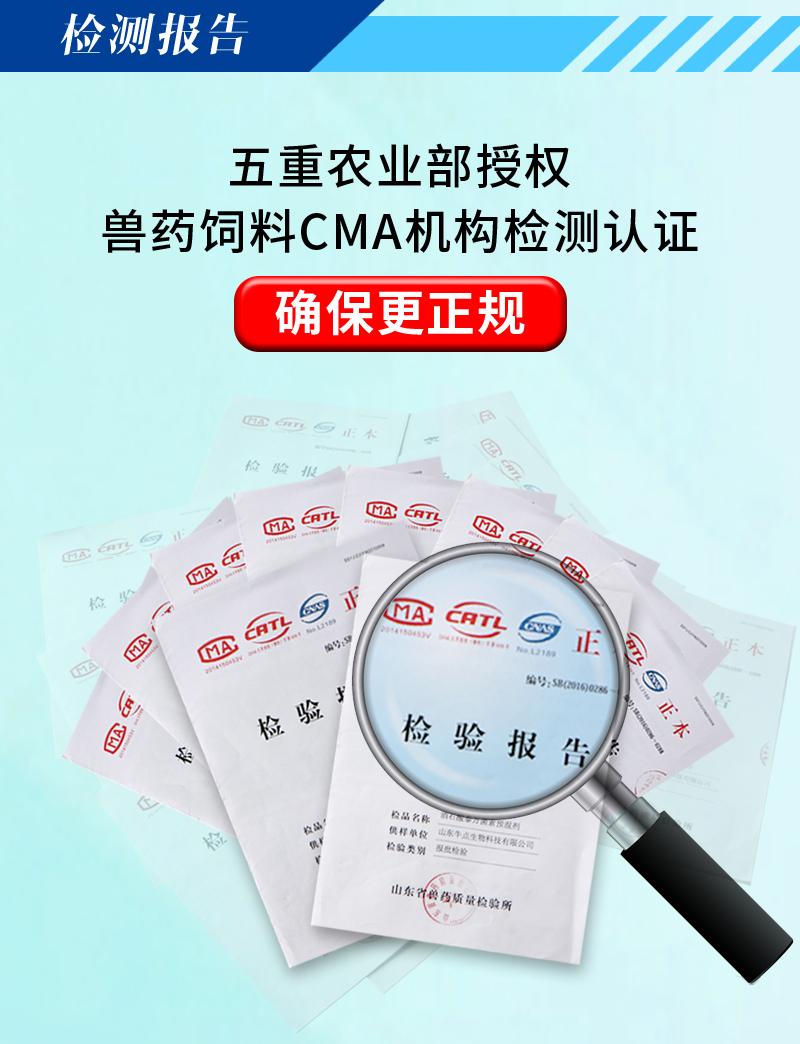 硫酸庆大霉素注射液详情页_05.jpg