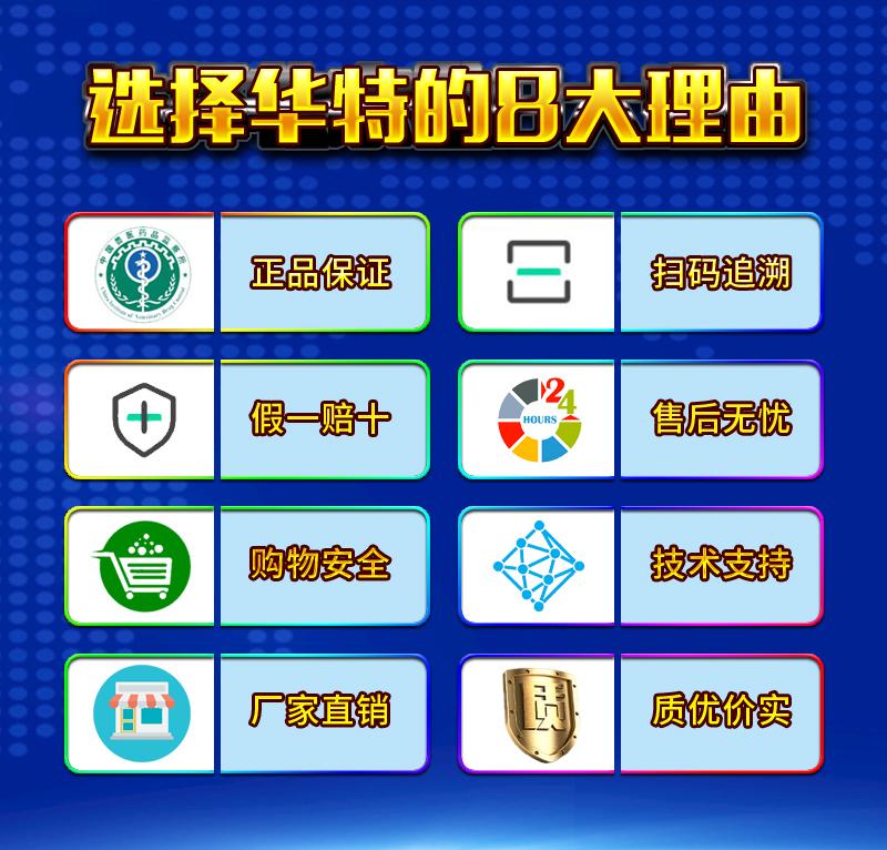 清宫促孕宝_01.jpg