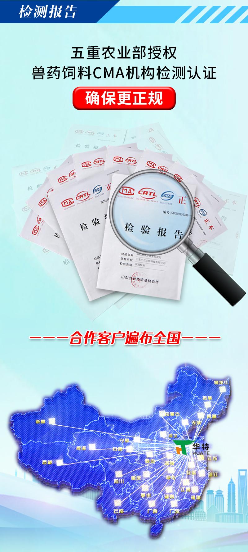 硫酸阿托品注射液_05.jpg