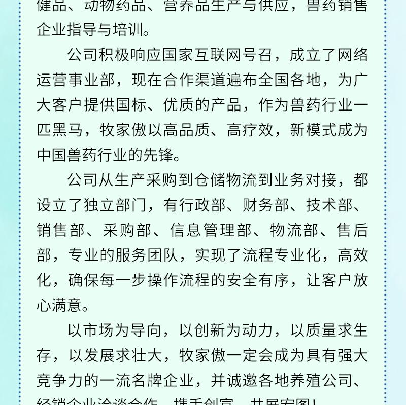 详情_07.jpg