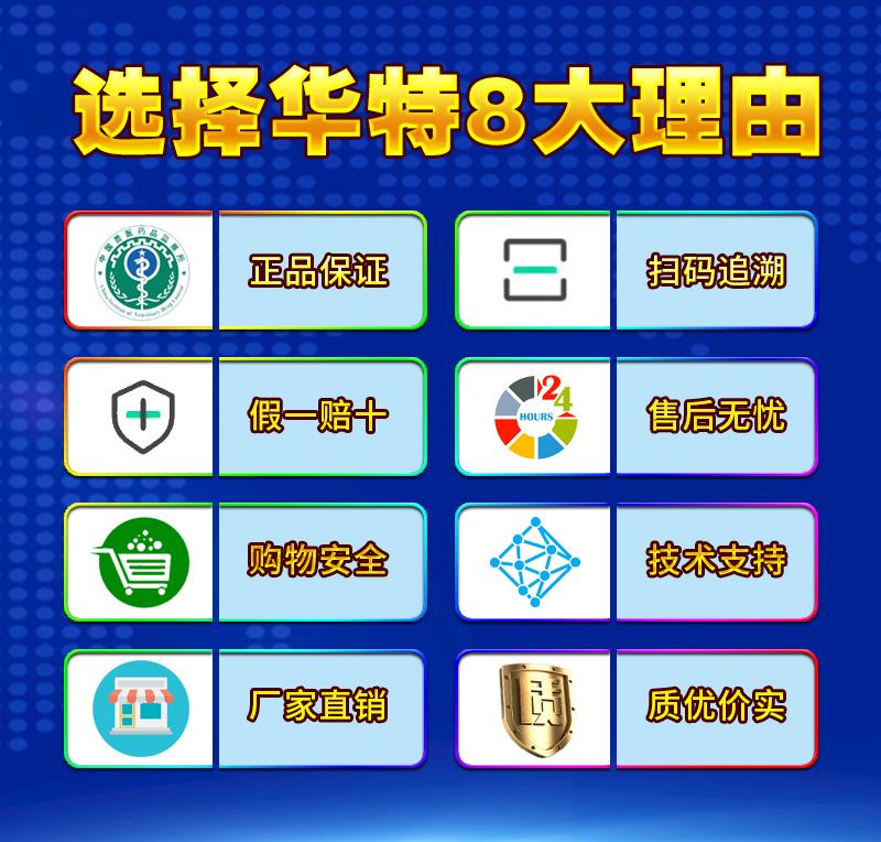 1柴胡注射液_01_01.jpg